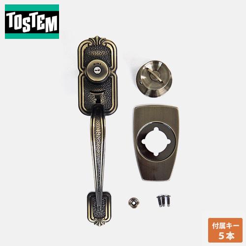 TOSTEM(トステム) MIWA URシリンダー THMSP サムラッチハンドル錠  玄関 ドアノブ 主な使用ドア:プレカラー、リファイン など 02P09Jul16