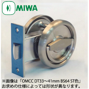 MIWA OMCC型 空錠 ドアノブ 外側:ケースロックノブ/内側:ケースロックノブ美和ロック OMシリーズ ケースロック錠 02P09Jul16