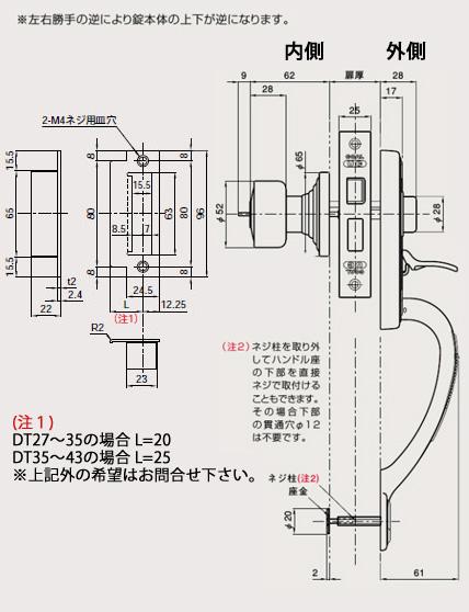 両側サムラッチGOAL CTシリーズ アンティック錠 ニース NIC バックセット64mm外側:NICハンドル / 内側:NICハンドルゴール CT 02P09Jul16