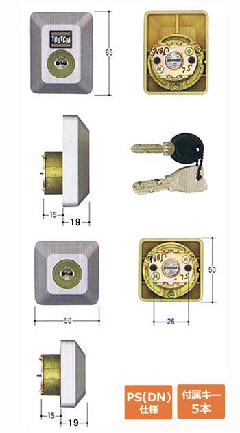 2個同一 TOSTEM DNシリンダー MCY-472 グレー色 品番:D5GZ3002 02P09Jul16