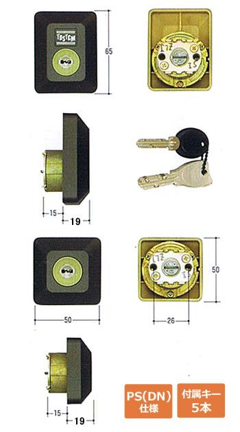 2個同一 TOSTEM DNシリンダー MCY-474 ブラウン色 品番:D5GZ3004 02P09Jul16