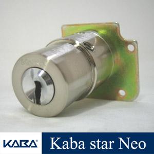 KabaStarNeoシリンダー MIWA PMKタイプ 6149  カバスターネオ Kaba Star Neo 6149 美和ロック PMK 75PM