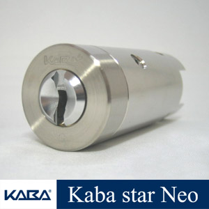 KabaStarNeoシリンダー MIWA RAタイプ 6143  カバスターネオ Kaba Star Neo 6143 美和ロック 85RA 82RA