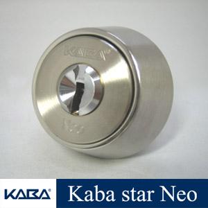 KabaStarNeoシリンダー MIWA BHタイプ 6138  カバスターネオ Kaba Star Neo 6138 美和ロック BH DZ LD