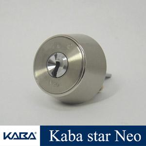 KabaStarNeoシリンダー MIWA NDR/NDZタイプ 6146 キー5本付属 カバスターネオ Kaba Star Neo 6146美和ロック NDR NDZ 02P09Jul16