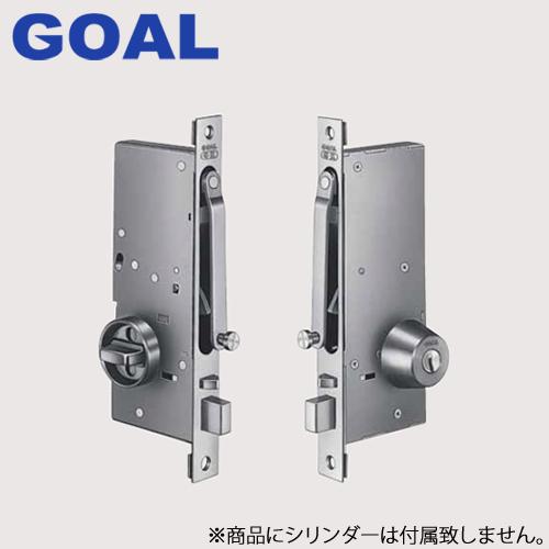 GOAL(ゴール) 錠ケース GK ガードロックケース 交換 取替えTXタイプ用 シリンダー、サムターンは付属しません GK