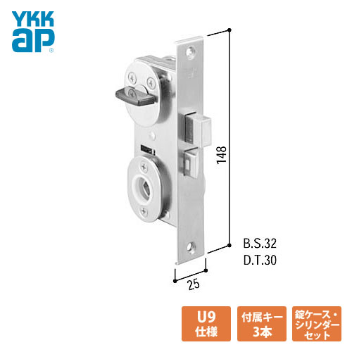 YKK 通風ドア エアリフレ 2KD-TF 取替用通風ドア LZタイプ 錠ケース シリンダー MIWA(美和ロック) U9キーLZ-2仕様(シリンダー取付ビスピッチ18mmYKKap 02P09Jul16