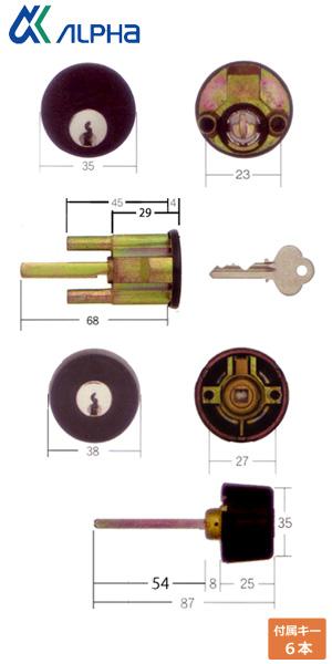 2個同一(従来ギザキー) ALPHA 従来シリンダー 3690(主錠) + 2190(補助錠)  新日軽 フローレンス 装飾錠 本締錠