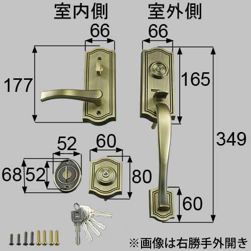 TOSTEM(トステム) 玄関 MIWA URシリンダー LE-02 + TE-02 サムラッチハンドル錠  ドアノブ 主な使用玄関:ラゴンダ、クラーク など 錠ケースは付属しません LE02 TE02