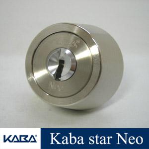 KabaStarNeoシリンダー MIWA LZタイプ 6155  カバスターネオ Kaba Star Neo 6155 美和ロック LZ LZSP