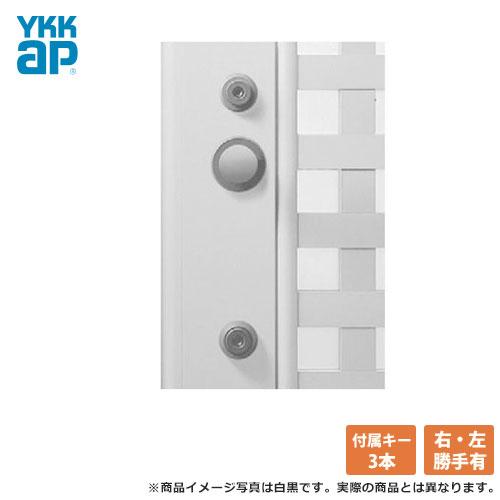 YKK ドアロック錠 マティエ 玄関ドア 握り玉錠 丸座 レバーハンドル  左右勝手あり  YKKap