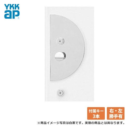 YKK ドアロック錠 マティエ 玄関ドア 握り玉錠 半丸座 レバーハンドル   YKKap