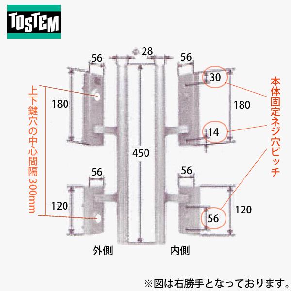 TOSTEM トステム バーハンドル錠 PA-01+TE-01 PA01+TE01 MIWA製品に対応 ハンドル単品 TOSTEM バーハンドル錠 MIWA PA-01 + TE-01 キー付属なし(鍵穴シリンダー・錠ケース別売り) 玄関 主な使用ドア:プレナス など トステム PA01 TE01