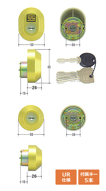 2個同一TOSTEMシリンダーMIWA URキーMCY-442 ゴールド色 品番:DRZZ1003