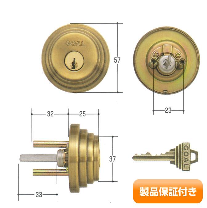 GOAL(ゴール) 標準ピンシリンダー ADタイプ GCY-101AD/GK/TDD 保証対象商品 02P09Jul16