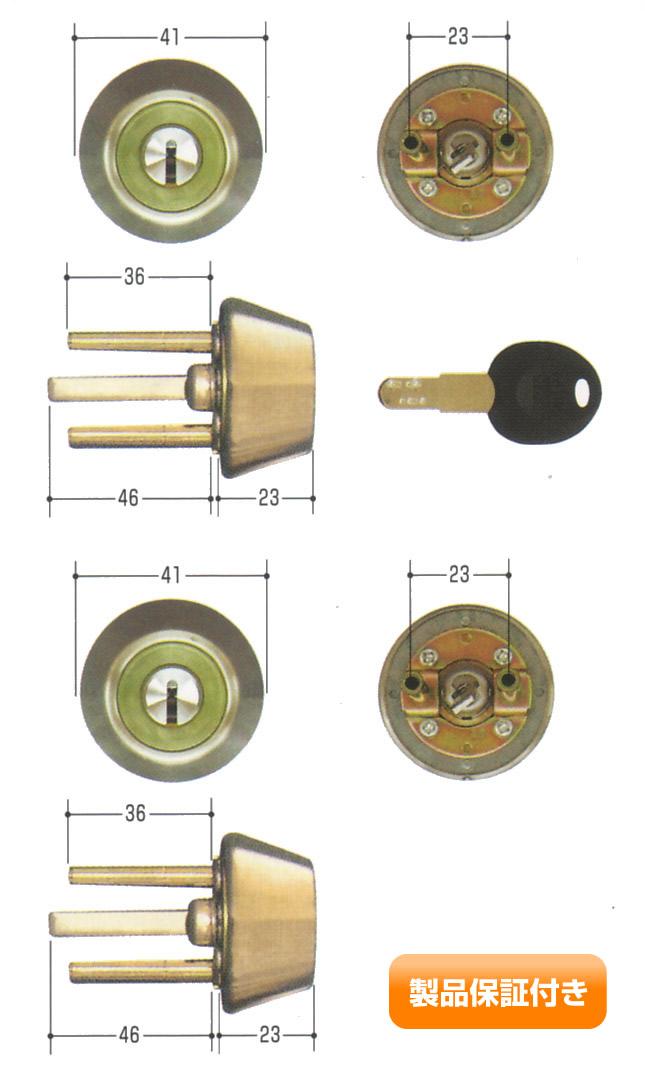 GOAL(ゴール) D9シリンダー ADタイプ  2個同一セットGCY-115AD/GK/TDD 保証対象商品 02P09Jul16