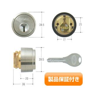 GOAL(ゴール) V18シリンダー PSタイプ 小カム GCY-216 PS/PSS 保証対象商品