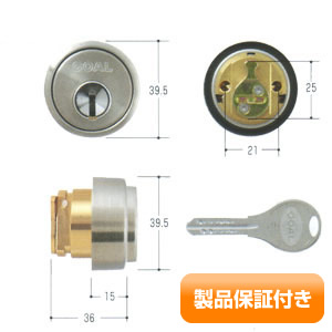 GOAL(ゴール) V18シリンダー PSタイプ 小カム GCY-218 PS/PSS 保証対象商品