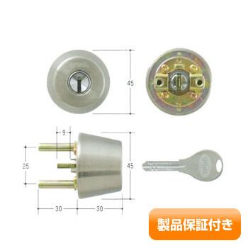 GOAL(ゴール) V18シリンダー TXタイプ テール刻印31 GCY-233 TX/TDD 保証対象商品