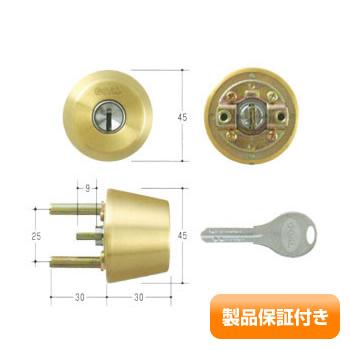 GOAL(ゴール) V18シリンダー TXタイプ テール刻印31 GCY-234 TX/TDD 保証対象商品