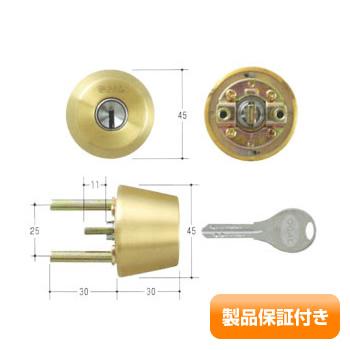 GOAL(ゴール) V18シリンダー TXタイプ テール刻印34 GCY-238 TX/TDD 保証対象商品