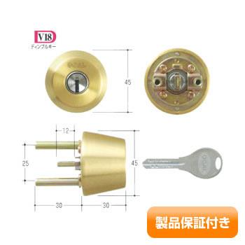 GOAL(ゴール) V18シリンダー TXタイプ テール刻印37 GCY-242 TX/TDD 保証対象商品