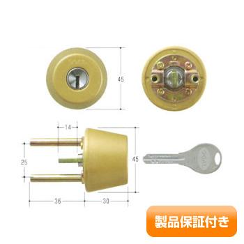 GOAL(ゴール) V18シリンダー TXタイプ テール刻印40 GCY-247 TX/TDD 保証対象商品
