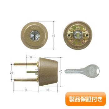 GOAL(ゴール) V18シリンダー TXタイプ テール刻印40 GCY-248 TX/TDD 保証対象商品