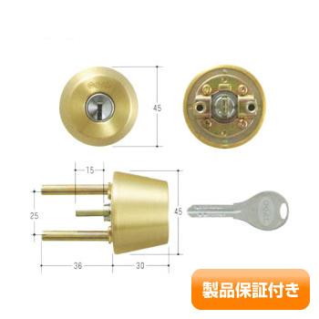 GOAL(ゴール) V18シリンダー TXタイプ テール刻印43 GCY-250 TX/TDD 保証対象商品