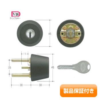 GOAL(ゴール) V18シリンダー TXタイプ テール刻印34 GCY-255 TX/TDD 保証対象商品