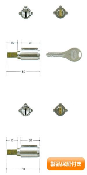 GOAL(ゴール) V18シリンダー PXタイプ  2個同一セットテール刻印43 GCY-261 PX/PXG/TDD 保証対象商品
