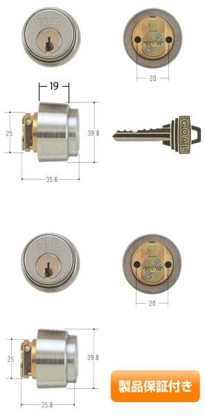 GOAL(ゴール) 標準ピンシリンダー PSタイプ  2個同一セット小カム GCY-38 PS/PSS 保証対象商品
