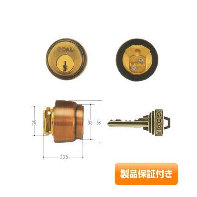 GOAL(ゴール) 標準ピンシリンダー PSタイプ 大カム GCY-67 PS/PSS 保証対象商品
