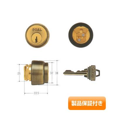 GOAL(ゴール) 標準ピンシリンダー PSタイプ 大カム GCY-68 PS/PSS 保証対象商品