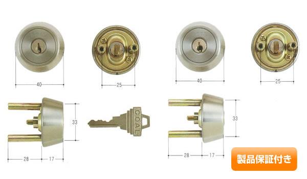 GOAL(ゴール) ピンシリンダー TXタイプ GCY-72  玄関 2個同一セットテール刻印28 /扉厚28~30mm向け GCY72 TX /TDD 保証対象商品