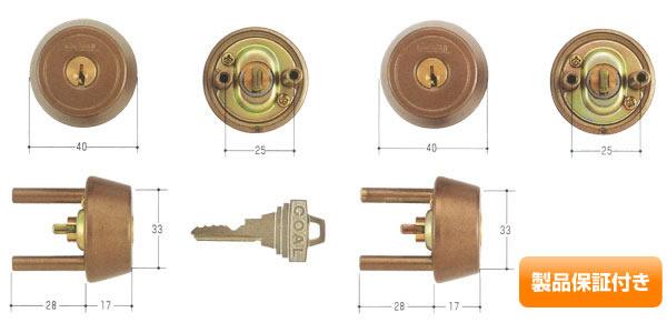 GOAL(ゴール) ピンシリンダー TXタイプ GCY-78  玄関 2個同一セットテール刻印37 /扉厚37~40mm向け GCY78 TX /TDD 保証対象商品