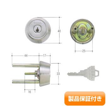GOAL(ゴール) ピンシリンダー TXタイプ GCY-93  玄関 テール刻印45 /扉厚43~46mm向け GCY93 TX /TDD 保証対象商品