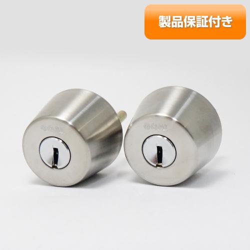 GOAL(ゴール) V18シリンダー錠 ADタイプ  玄関 2個同一セットAD 防犯 保証対象商品