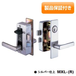 GOAL_MXLゴール 面付け箱錠 MXL レバーハンドル型 ドアノブ セット高性能V18シリンダーシルバー色 保証対象商品 02P09Jul16