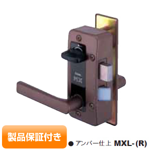 GOAL_MXL ゴール 面付け箱錠 MXL レバーハンドル型 セット 高性能V18シリンダー アンバー色 保証対象商品