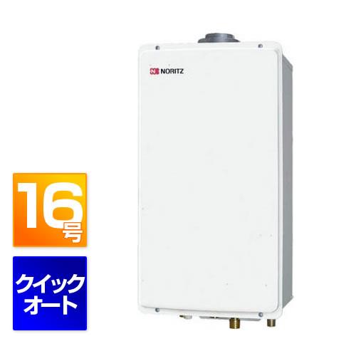 GQ-1627AWX-FFA-DX BL ノーリツ ガス給湯器 高温水供給 16号 [クイックオート][強制給排気形][屋内壁掛] 02P09Jul16