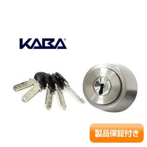 シリンダー Kaba6150R