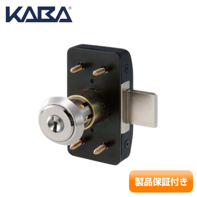 Kaba Star Neo(カバスターネオ) リムロック 6503R 面付錠 セーフティサムターン KabaStarNeo6503R 補助錠 /ワンドアツーロック 防犯 保証対象商品