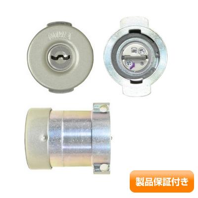 MIWA(美和ロック) U9-PG571-BK PAタイプ 2ヶ同一ブラック色 保証対象商品