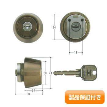 MIWA(美和ロック) U9シリンダー LZ-2タイプ LZ2 MCY-123 LZ/LZSP 保証対象商品