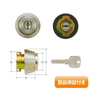 MIWA(美和ロック) JNシリンダー LAタイプ 用MCY-181 MIWA KABA LA/LAMA/DA 保証対象商品