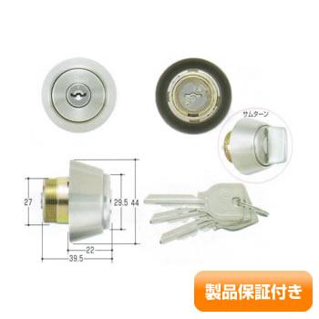 MIWA(美和ロック) U9シリンダー 電気錠 ALRシリーズ用 ALRシリーズ専用 MCY-203 保証対象商品