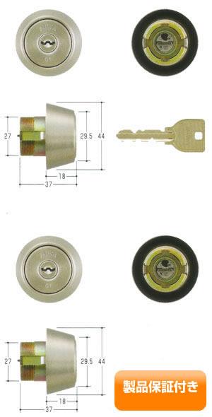 MIWA(美和ロック) U9シリンダー BHタイプ  2個同一セットMCY-208 BH/LD/DZ 保証対象商品