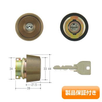 MIWA(美和ロック) U9シリンダー LAタイプDV仕様向け MCY-233 保証対象商品