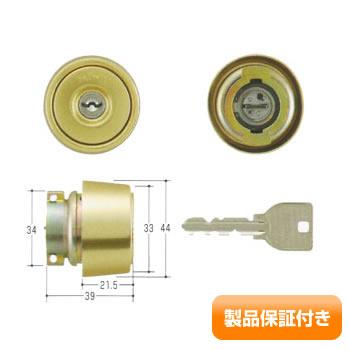 MIWA(美和ロック) U9シリンダー LAタイプDV仕様向け MCY-234 保証対象商品